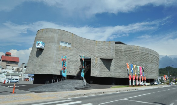 Awaji Doll Joruri Pavilion, </br> Japan