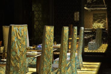 Yuan Chinese Restaurant, Atlantis the Palm, Dubai