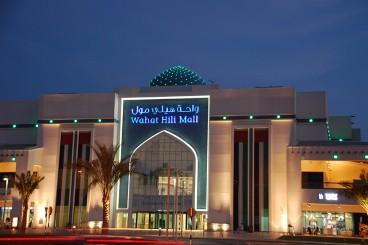 Wahat Hili Shopping Mall, Al Ain </br> Abu Dhabi
