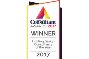 Lighting Design Consultancy of the Year 2017