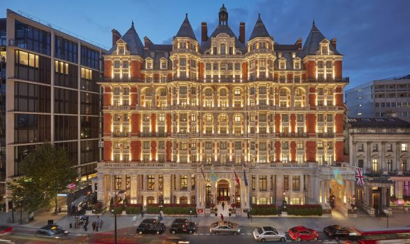 Mandarin Oriental, </br> Hyde Park, London