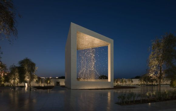 The Constellation, The Founder's Memorial, </br> Abu Dhabi, UAE