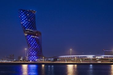 Capital Gate, Abu Dhabi </br>